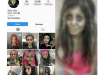 دقایقی پیش دختر زشت اینستاگرام در تهران بازداشت شد
