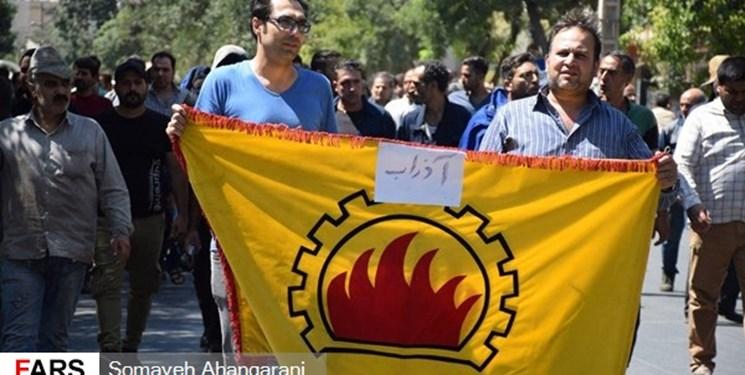 روز دوم تجمع کارگران یک شرکت معروف آغاز شد /چرا اثری از کار بهنگام در دولت نیست؟
