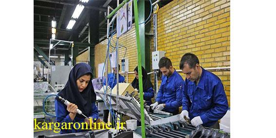 کارگران چگونه برای خرید بخشی از سهام کارخانه اقدام کنند؟