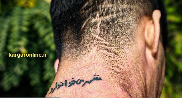 نوشته ای عجیب در گردن گنده لات دستگیر شده در کرج/هیچ جای بدن سالم نیست+عکس