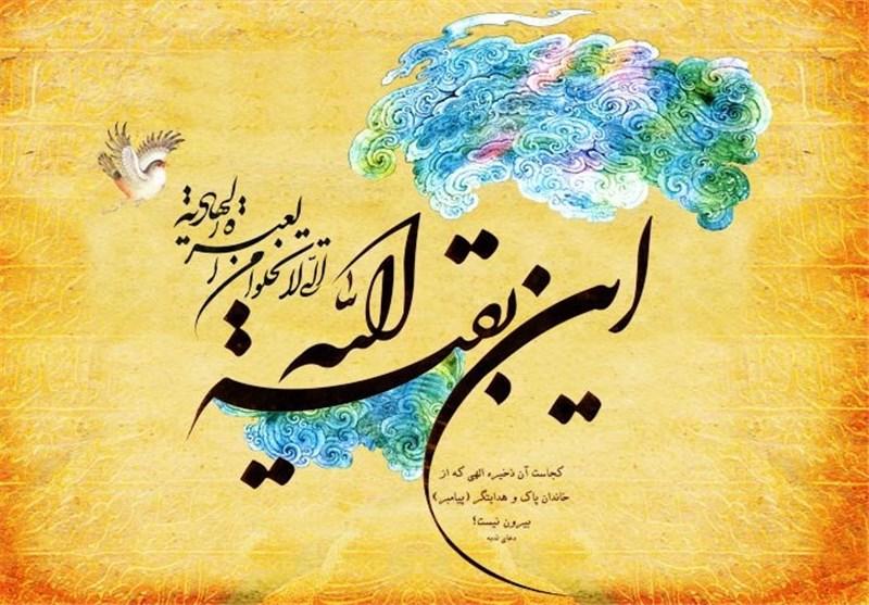 پیامکهای زیبای تبریک نهم ربیعالاول و آغاز امامت امام زمان علیه السلام