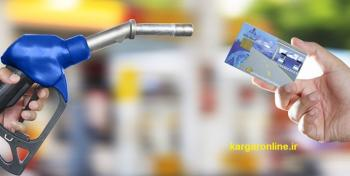 توضیحات تکمیلی نوبخت پس از دقایق اولیه اعلام سهمیه بندی بنزین/بیم و امید مردم از اقدامات دولت