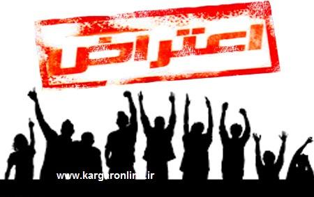 استیضاح علی لاریجانی در مجلس آغاز شد