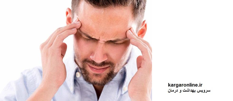 خبر خوش برای افرادی که میگرن دارند/داروی جدید ضد سردرد آمد
