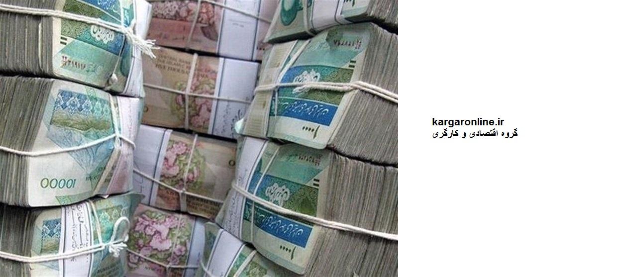 دومین مرحله ی واریز حمایت معیشتی انجام شد+زمان واریز مراحله سوم برای ایرانیان