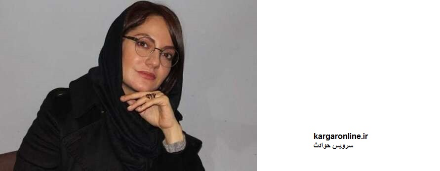 سلبریتی معروف برای همیشه از ایران رفت+عکس و محل اقامت و شغل فعلی