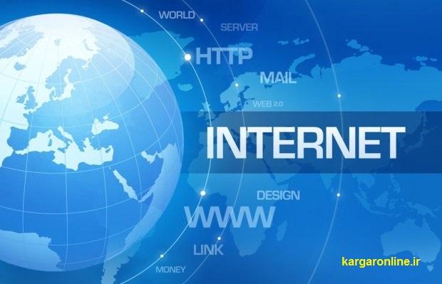 فوری/آخرین وضعیت دسترسی کاربران به اینترنت در سراسر کشور