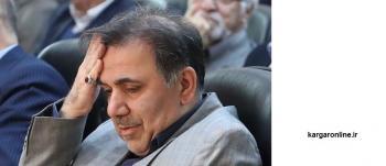 دومینوی برخورد با فساد نزدیکان عباس آخوندی/برادر وی هم بازداشت شد