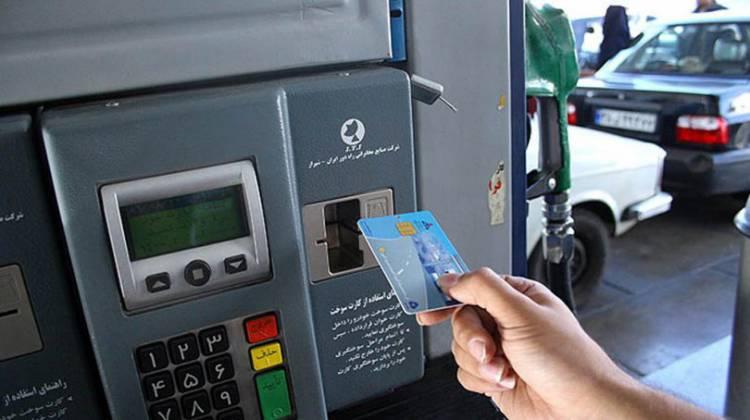 خبر فوری/اطلاعیه شرکت ملی پخش فرآورده های نفتی برای تک نرخی شدن بنزین
