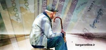 از همسانسازی تا افزایش حقوق و مستمری/ بازنشستگان و کارمندان دولت از لایحه بودجه ۹۹ چه میخواهند؟