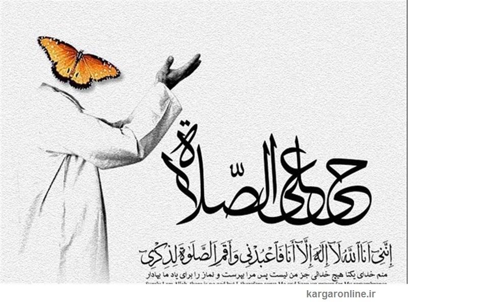 راه های ساده تنبلی نکردن در نماز خواندن و افزایش شوق و معنویت در معراج روزانه انسان ها