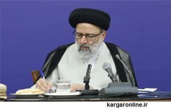 دستور خوش رئیس قوه قضاییه /اعزام به زندان تا تامین وثیقه ممنوع شد +جزییات