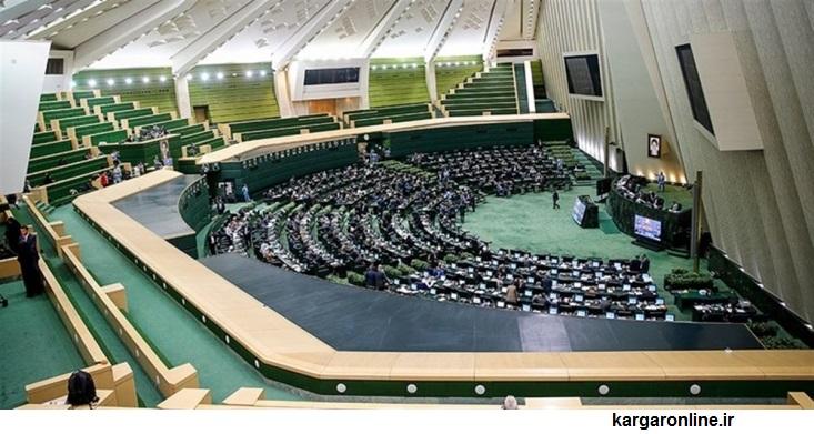 ترس حامیان دولت از ورود نیروهای تازه نفس انقلابی به انتخابات مجلس