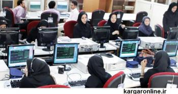 رقابت زنان با ماشینها برای یافتن شغل/ نرخ بیکاری زنان ۳ برابر مردان