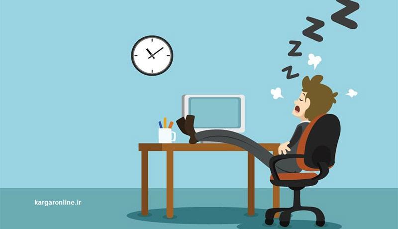 وقتی حوصله کار کردن ندارید، چه کار کنید؟