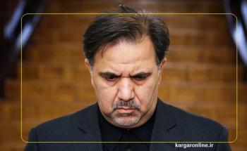 وزیر سابق راه و شهر سازی پس از پسر / برادر و مشاور به دادگاه فرخوانده می شود؟
