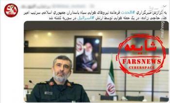 سردار در نماز پاسخ شهادتش در سوریه را داد+عکس