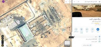 جدیدترین عکس از وضعیت پایگاه عین الاسد بعد از بمباران/انتقام سخت