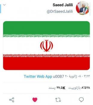 عکس/خدا قوت به سعید جلیلی به خاطر توئیت جالبش/رکودداری در تویئتر
