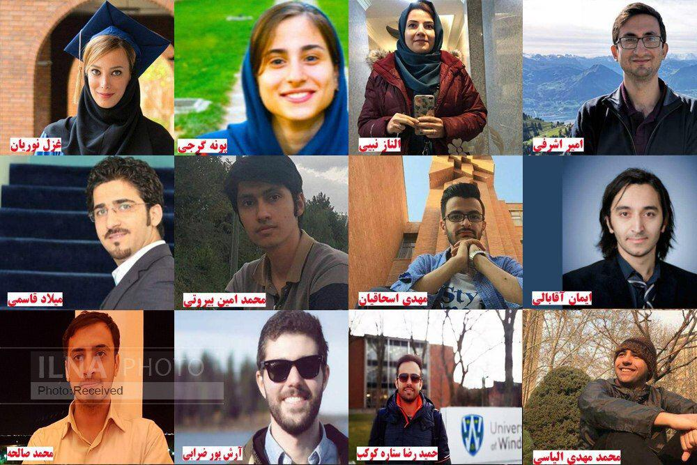 عکس/ تصاویر تعدادی از دانشجویان جان باخته در سقوط هواپیما