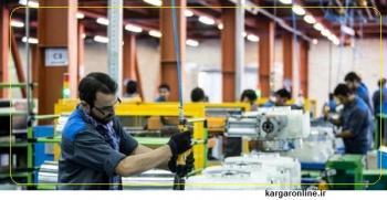 حذف کنکور کارگری در استان کردستان/ بیمه شدن را به امتحاناتِ عجیب و غریب منوط کرده بودند!