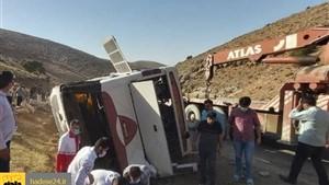 ۳ کشته و ۳۹ مصدوم در واژگونی اتوبوس در محور هراز