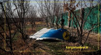 اطلاعیه ستاد کل نیروهای مسلح؛جزئیات جدید از سقوط هواپیمای اوکراینی/ «خطای انسانی بوده و مورد اصابت قرار گرفته است