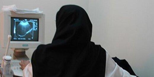 رای جالب توجه دیوان عدالت اداری: باید سونوگرافی در بیمارستانهای دولتی رایگان باشد