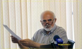 اجرای حکم ریاست احمد خرم بر نظام مهندسی ساختمان متوقف می شود+دلیل