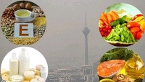 مواد غذایی که عوارض «آلودگی هوا» را از بین میبرند