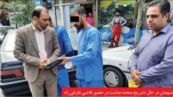 بازسازی صحنه قتل با وینچستر در پارک بسیج مشهد
