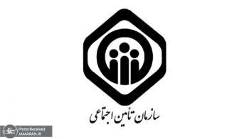 خبرمهم/تصمیم جدید تامین اجتماعی در مورد حق بیمه و بخشودگی