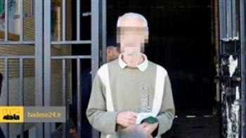 همسرکشی در فردیس کرج / مرد ۷۴ ساله پس از ۵۰ سال همسرش را کشت