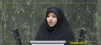 درخواست برای ورود رئیس جمهور به موضوع همسان سازی حقوق بازنشستگان+جزییات مجلس