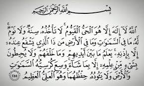 آیه ای که فوایدش را اگر بدانید تمام مشکلات را با آن حل می کنید/از پایان فقر تا پیروزی بر دشمنان و تقرب الهی