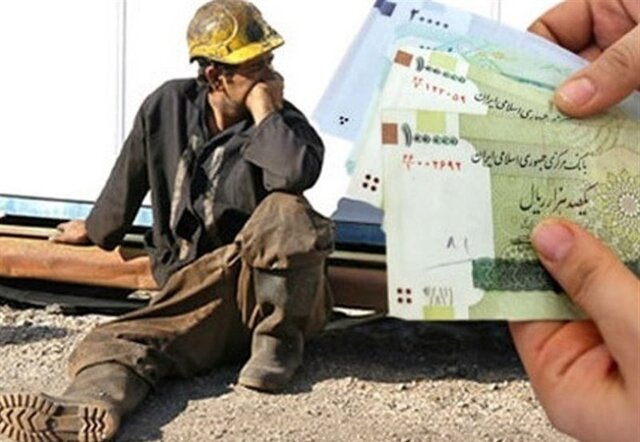 دستمزد کارگران کی مشخص می شود؟/ حقوق سال آینده کارگران تا آخر بهمن ماه مشخص نمیشود