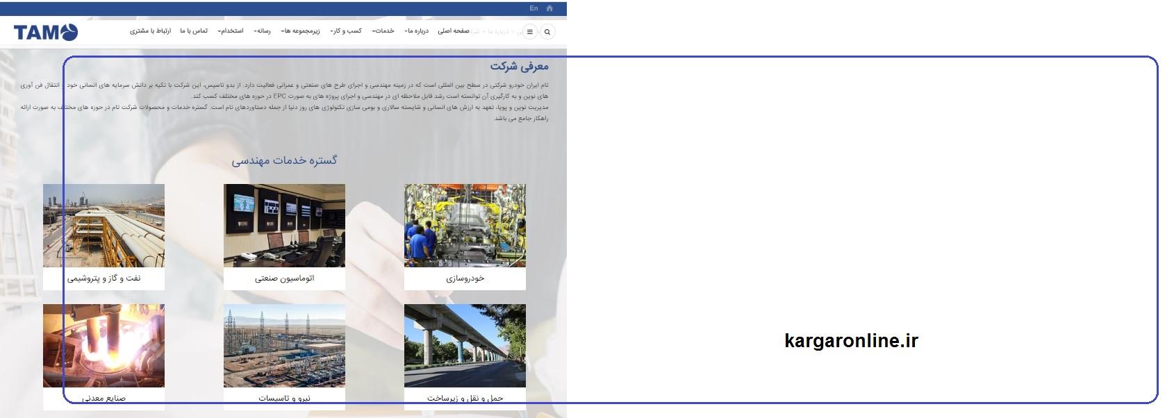 از رئیس جمهور حکم بگیر/ در ایران خودرو حقوق+جزییات