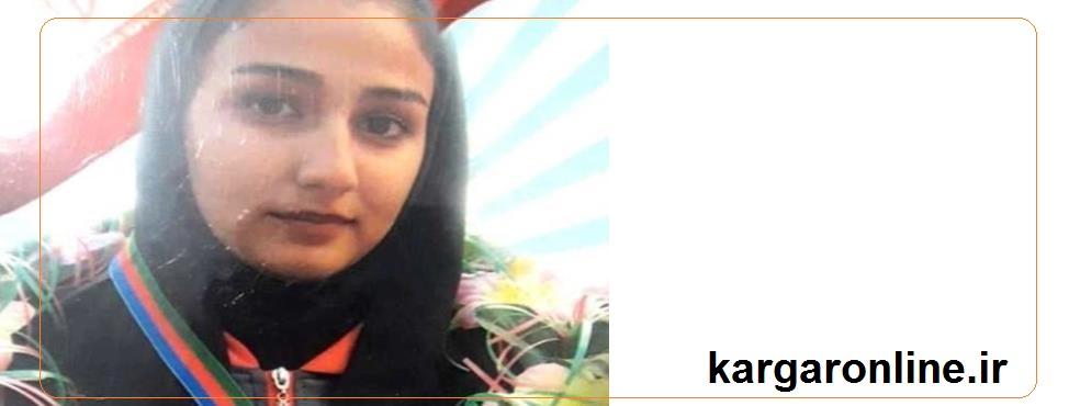 سانحه رانندگی جان دختر قهرمان ورزش های رزمی ایران را گرفت (عکس)