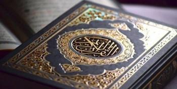 ترتیل صفحه ۱۶۵ قرآن/ قصه عصای موسی و ساحران+فیلم، متن و مفاهیم