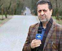 خبرنگار صداوسیما درگذشت +عکس