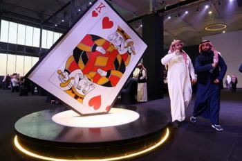 اتفاقی عجیب در عربستان/  ورق بازی زنان با مردان !!/ تصاویر