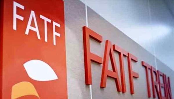 """گروه ویژه اقدام مالی """"FATF""""، روز جمعه ایران را در فهرست سیاه قرار میدهد"""