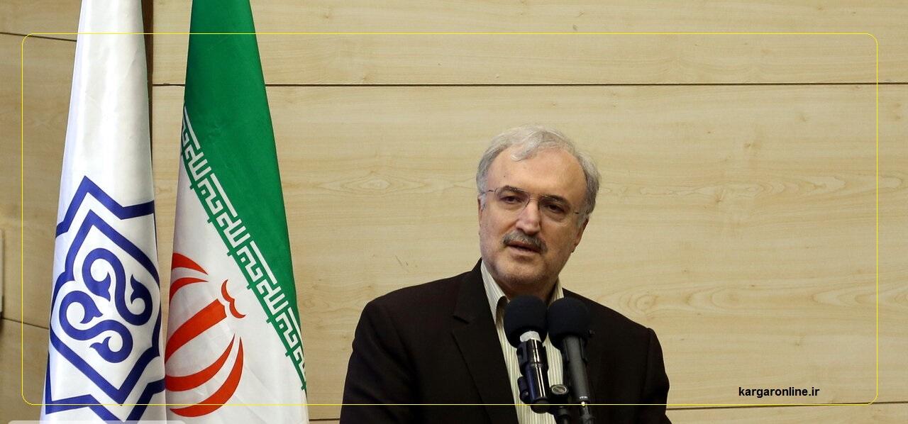 استعفای وزیر بهداشت از واقعیت تا شایعه +جزییات