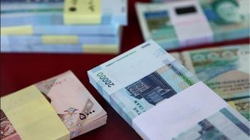توهین رسانه افغانستانی نسبت به پول ملی ایران