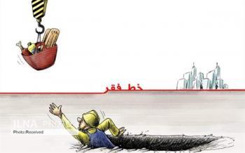 کر ونا و دست های خالی کارگران