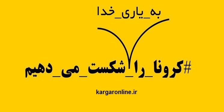 انفجار ویروس کشنده در تهران+تصاویر