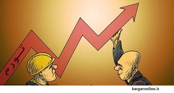 وضعیت کارگران هر سال بدتر میشود/ دولت و مجلس فکری به حال جامعه مزدبگیر کنند