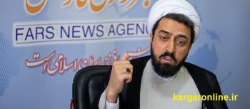 علت فوت معاون فرهنگی سیاسی نهاد رهبری در دانشگاهها اعلام شد