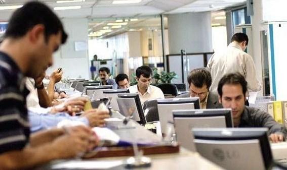 تغییرات جدید در نحوه پرداخت حقوق کارمندان دولت از ابتدای خرداد آغاز می شود
