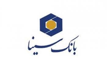 کارمندان اخراج می شوند/عضویت همزمان2 عضو هیئت مدیره بانک سینا در 7 شرکت حاکمیتی+اسناد